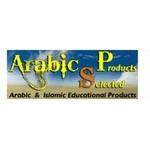 ArabicSP Software