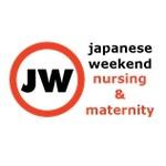 Japanese Weekend