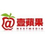 Next Media Limited