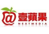 nextmedia.com coupons and promo codes